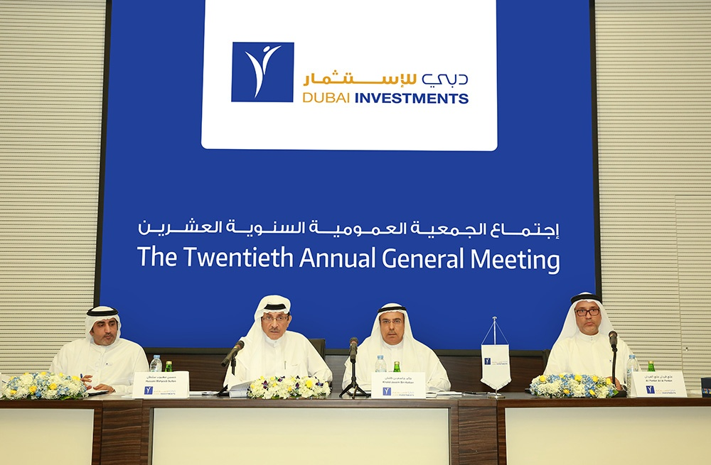 Dubai-Investments-Board-of-Directors-at-the-AGM-on-April-13-2016