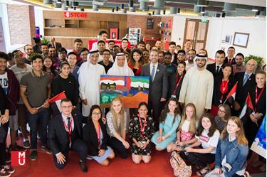 DI Board Visits - 30 Nov. 2016 UAE Martyr's Day Commemoration (12).jpg